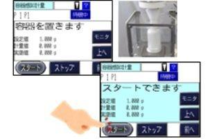 容器感知計量.jpg