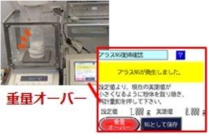 プラスNG復帰モード.jpg