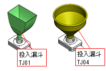 投入漏斗TJ01.png
