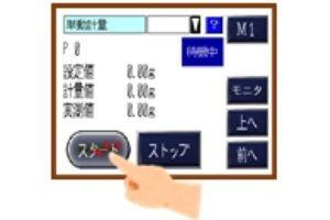 タッチパネル.jpg
