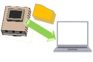 USBメモリに記録.jpg