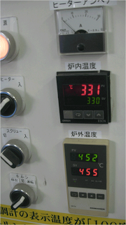 プラズマヒーター設定値到達seigyo2.png
